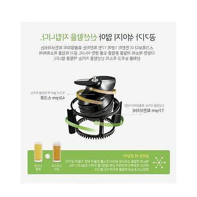 Hurom H-AA-LBF17 220V 60HZ Rose Gold H-AA Series /Blender